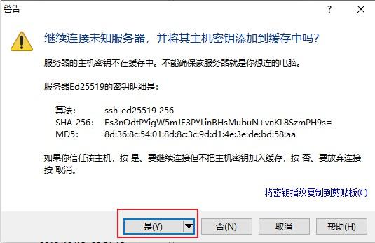 Snipaste_20200112_224231.JPG